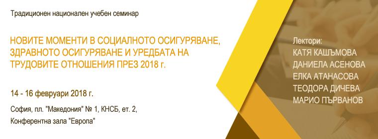 seminar-soto1-prolet2018