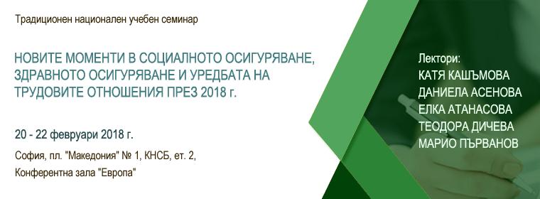 seminar-soto2-prolet2018