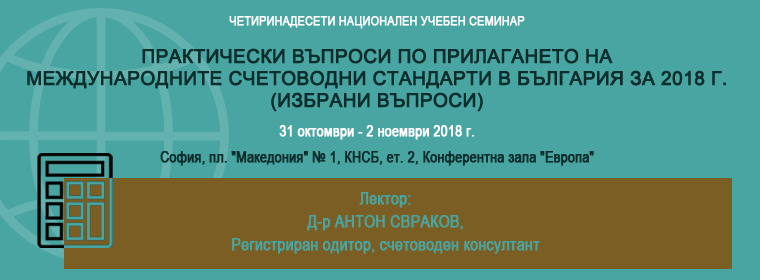 seminar-mss