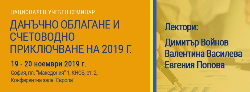 dosp1-2019-esen