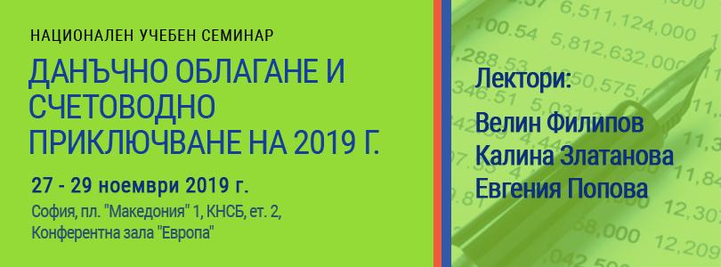 dosp3-2019-esen