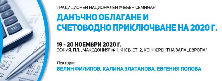 dosp1-seminar-112020