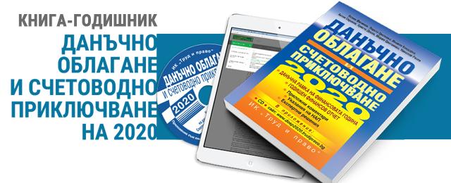 dosp2020-banner-front