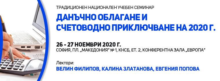 dosp3-seminar-112020