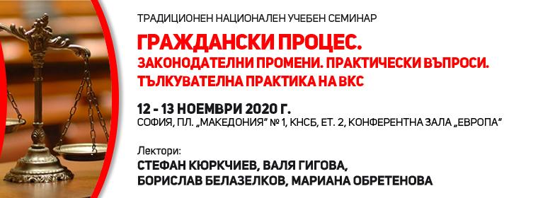 gpk-seminar-112020