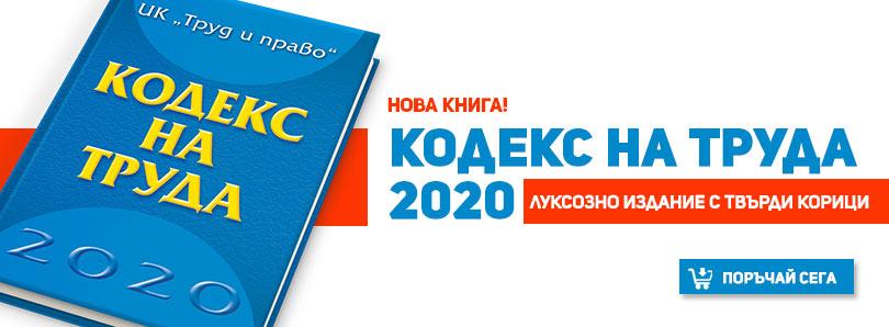 kt2020