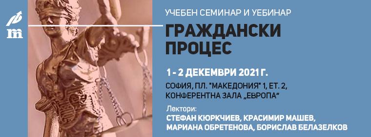 GPK-esen2021-copy