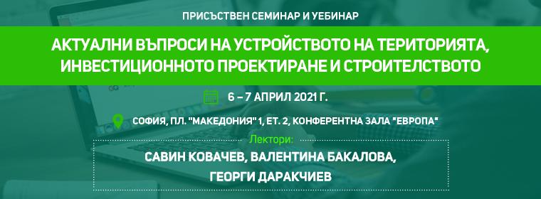 ZUT-webinar-front