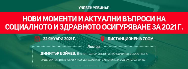 sozo-webinar-front