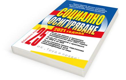 Учебник по търговско право