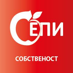 ЕПИ Собственост - Десктоп вариант